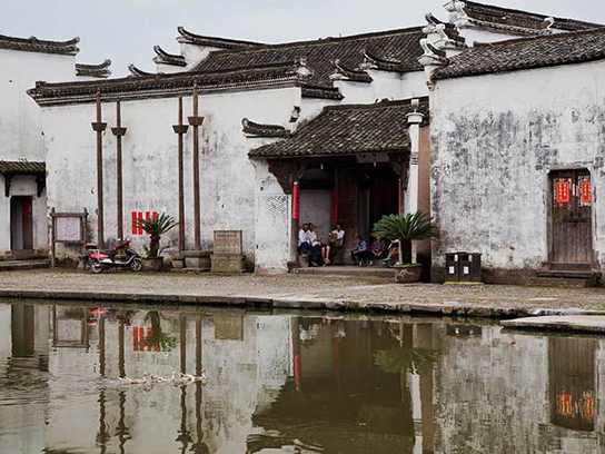 Xinye Ancient Town
